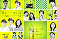 TVCM出演「アクエリアスビタミン」広告