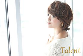 タレント/MCレポーター/モデル