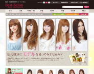 2012-ベストサロン(ヘアカタモデル)WEB・雑誌(写真)広告媒体にモデルを使ってみませんか?|美容室検索のベストサロン