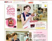 2012.9楽天×NikonJ2×ABCクッキングスタジオ×with楽天レシピ WEB(写真)Girls Kitchen College☆『Nikon 1 J2』撮影会♪