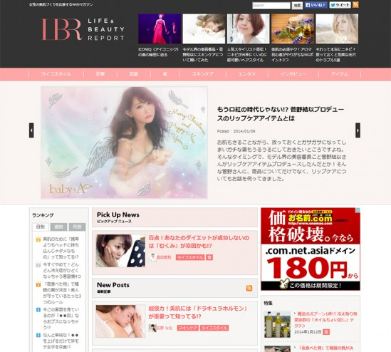 Life& Beauty Report