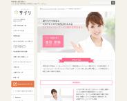管理栄養士 豊田 愛魅   サプリを応援!食のプロ・サプリエ