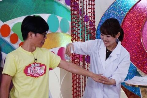 11月6日放送TOKYO MX『おしえて!美bien!!!』に管理栄養士として出演しております。