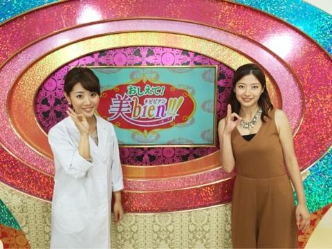 10月9日放送TOKYO MX『おしえて!美bien!!!』にレギュラー講師(管理栄養士)として出演しております。