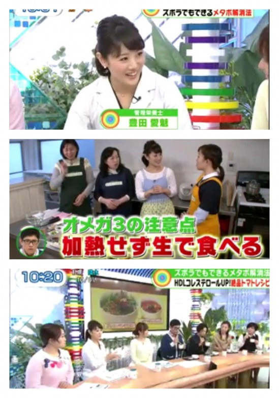 3月7日テレビ東京系列『なないろ日和』生放送にゲスト出演致しました。
