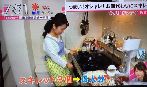 3月15日TBS系『あさチャン!』に出演致しました。