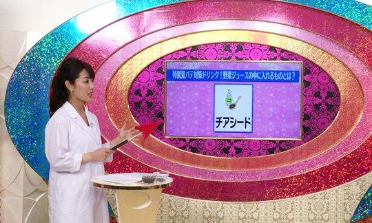 7月1日放送TOKYOMX教えて美ビアン!に出演しました。
