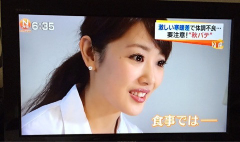 2016年10月17日放送のTBS系列「Nスタ」に出演させて頂きました。
