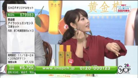 11月19日ショップチャンネルに美容アドバイザーとして出演致しました。