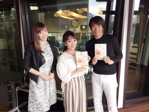 11月29日放送TOKYO FM『クロノス』生放送クロノスプラスのコーナーにゲスト出演致しました。