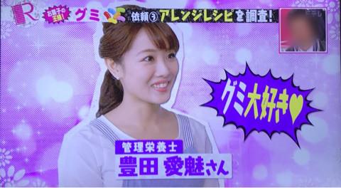 3月14日放送NHK『Rの法則』に出演しました。