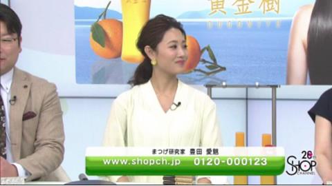 3月9日放送ショップチャンネル「黄金樹アイラッシュエッセンス」ゲスト出演