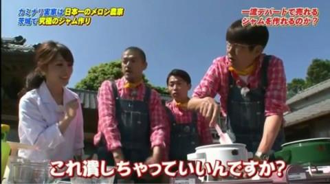 6月8日フジテレビ『とんねるずのみなさんのおかげでした!』~日本全国ジャム作りの旅~に管理栄養士として出演致しました。