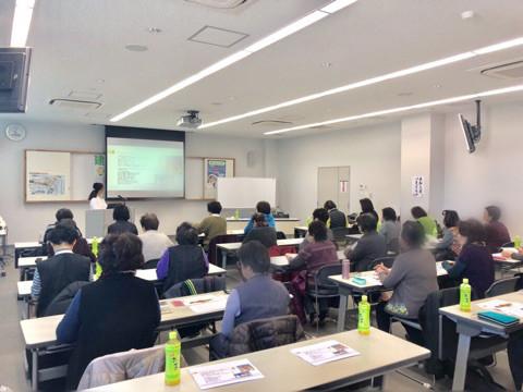 2月5日埼玉建設労働組合様のセミナーに登壇致しました。
