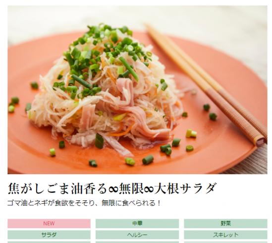 アウトドア料理専門のレシピサイト「ソトレシピ」にレシピが公開されました。