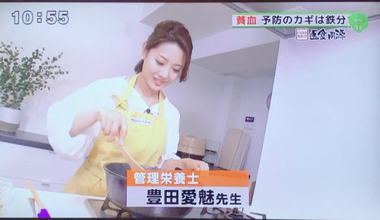 5月5日放送テレビ西日本『土曜NEWSファイルCUBE医食同源のコーナー』に管理栄養士として出演致しました。