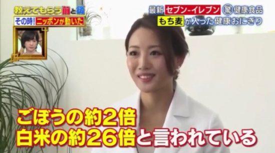 10月16日放送TBS『教えてもらう前と後』にVTR出演致しました。