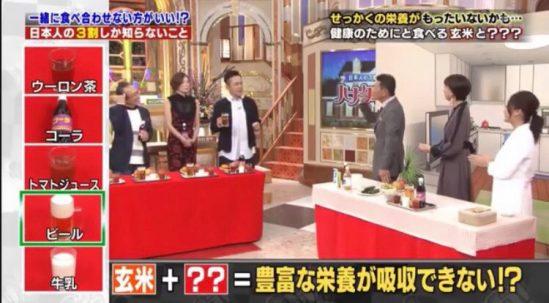 10月11日テレビ朝日『くりぃむしちゅーのハナタカ優越館』2時間スペシャルに管理栄養士として出演させて頂きました。