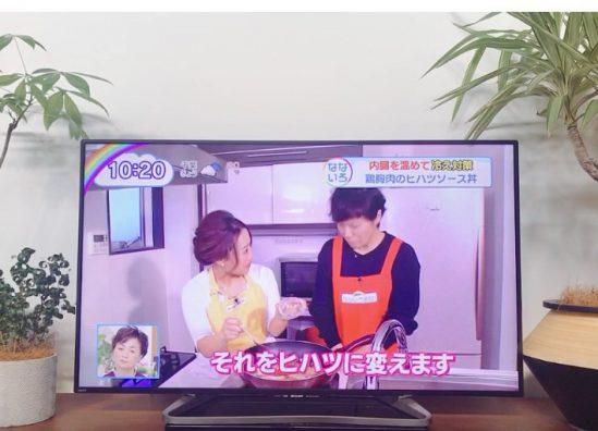 11月6日放送テレビ東京『なないろ日和』に管理栄養士として出演致しました!