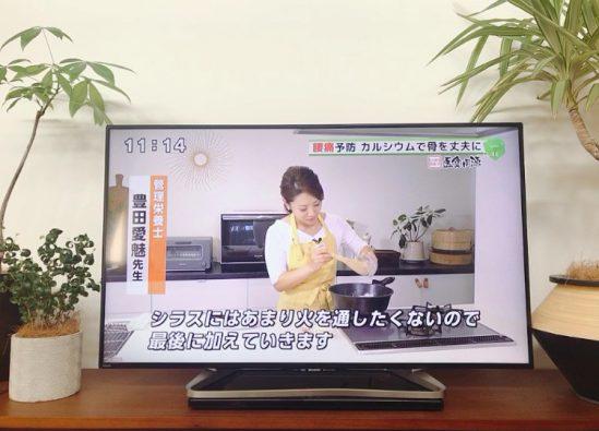 9月29日放送TNC【CUBEレギュラーコーナー医食同源】腰痛予防の回