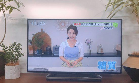 11月10日放送のテレビ西日本『土曜NEWSファイルCUBE』レギュラー新コーナー医食同源に出演致しました。