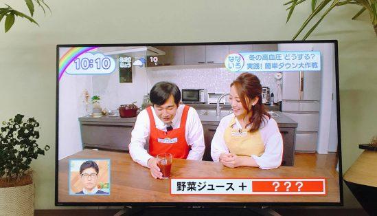 12月6日放送「なないろ日和」高血圧特集に管理栄養士として出演しました。