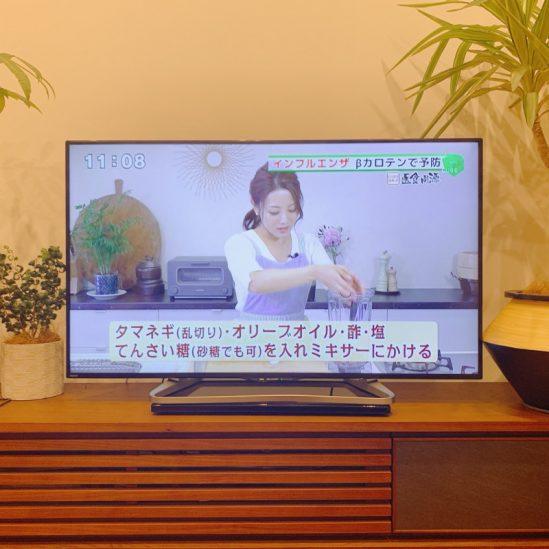 11月24日放送のテレビ西日本『土曜NEWSファイルCUBE』レギュラー新コーナー医食同源出演。