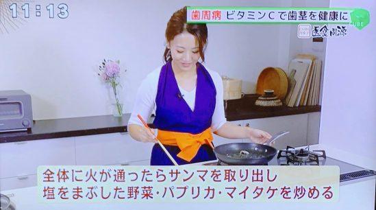 2019年1月19日放送のテレビ西日本『土曜NEWSファイルCUBE』レギュラー新コーナー医食同源出演