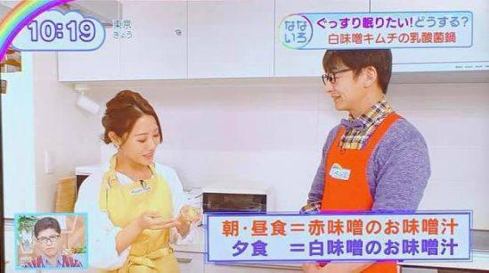 3月5日放送「なないろ日和」快眠特集に出演致しました。