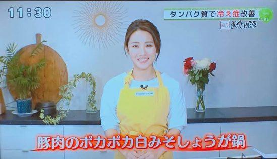 2019年2月9日放送のテレビ西日本『土曜NEWSファイルCUBE』レギュラー新コーナー医食同源の冷え症改善のVTRが届きました。