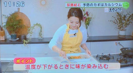 2019年2月23日放送のテレビ西日本『土曜NEWSファイルCUBE』医食同源、尿路結石のVTRが届きました。