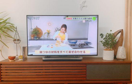 4月6日放送のテレビ西日本『土曜NEWSファイルCUBE』医食同源、花粉症予防レシピのVTRが届きました。