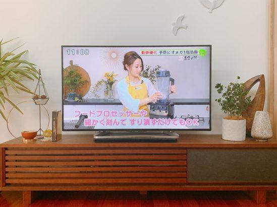 5月4日放送のテレビ西日本『土曜NEWSファイルCUBE』医食同源、動脈硬化予防レシピのVTRが届きました。