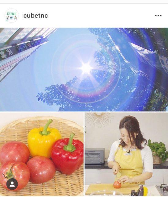 8月10日放送のテレビ西日本『土曜NEWSファイルCUBE』医食同源、熱中症予防のVTRが届きました。