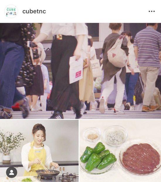 6月8日放送のテレビ西日本『土曜NEWSファイルCUBE』医食同源、ロコモティブシンドローム予防のVTRが届きました。