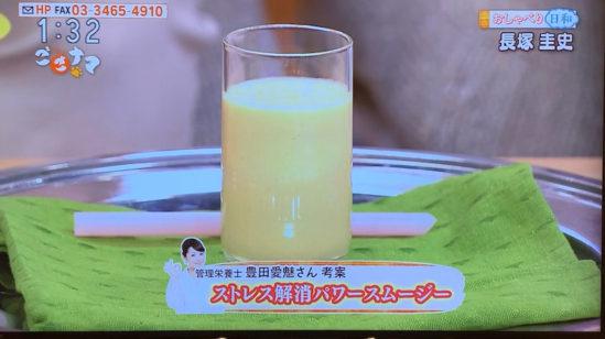 11月5日放送、NHKごごナマ演出家、長塚圭史さんの為の記憶力アップ!疲労回復レシピを2品ご紹介しました。